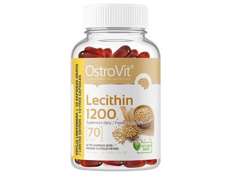 Лецитин Lecitin 1200
