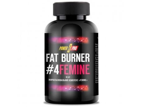 Жиросжигатель Femine Power Pro