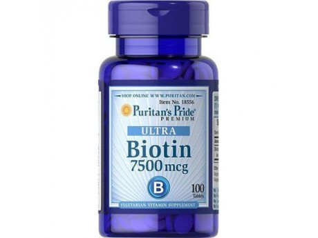 Biotin Биотин 7500 (100 таблеток)