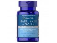Hair, Skin & Nails + 2500 мг Биотина (30 капсул)