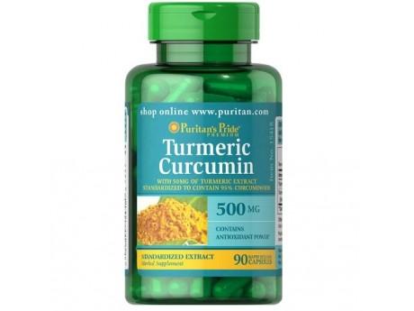 Turmeric Curcumin Куркумин 500мг (90 капсул)