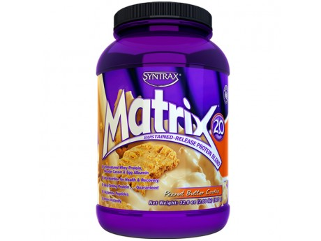 Matrix 2.0 Syntrax (907 грамм)