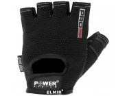Перчатки Power System Black