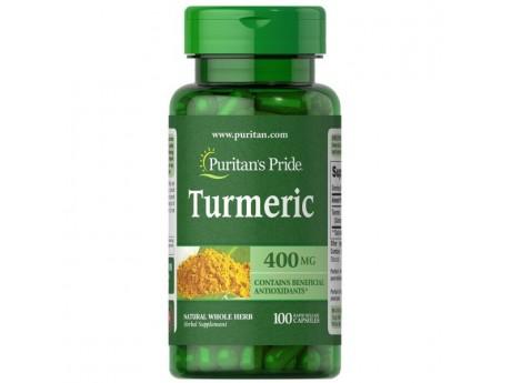Turmeric Curcumin (Куркумин) 400мг (100 капсул)