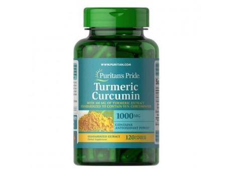 Turmeric Curcumin 1000мг (120 капсул)
