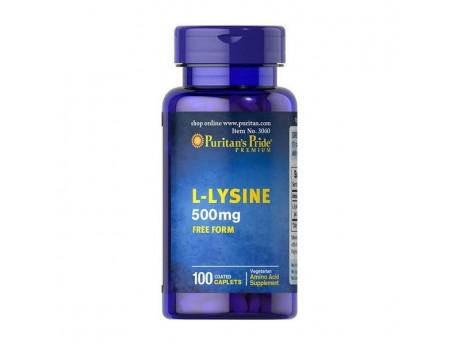 L-Lysine 500 мг Free Form (100 таблеток)
