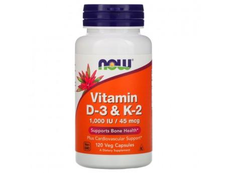 Витамины D3 и K2 Now Foods (120 капсул)