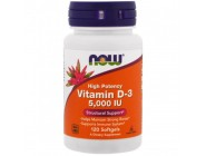 Vitamin D3 5000 IU Now Foods (120 капсул)