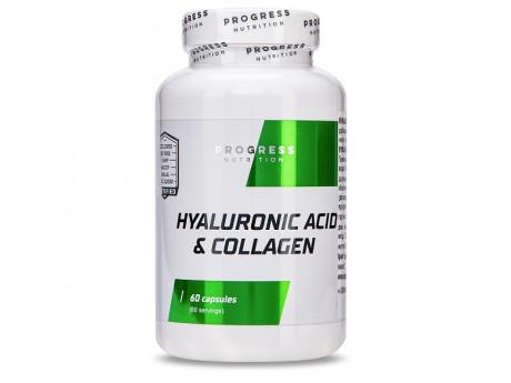 Коллаген с Гиалуроновой кислотой Progress Nutrition (60 капсул)