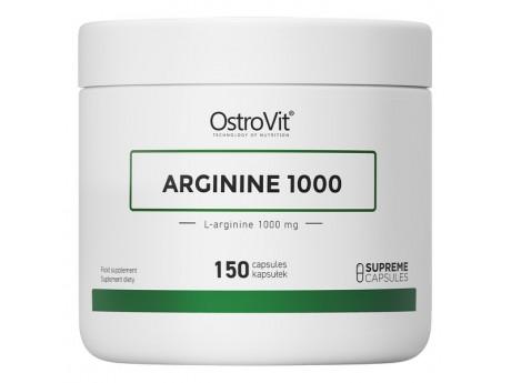 Arginine 1000 OstroVit (150 капсул)