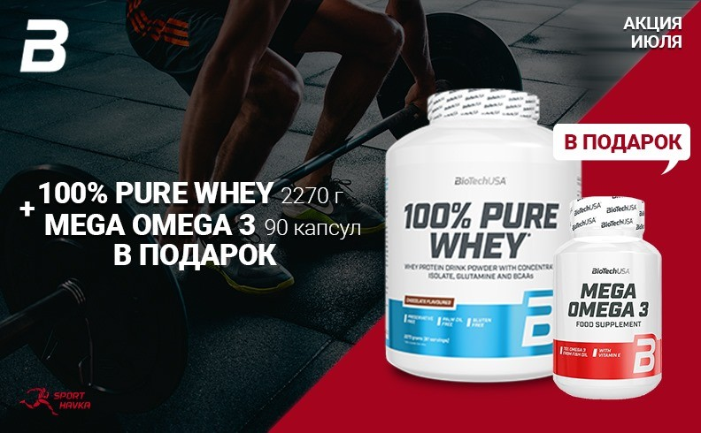 100% PURE WHEY BIOTECH USA 2.27КГ