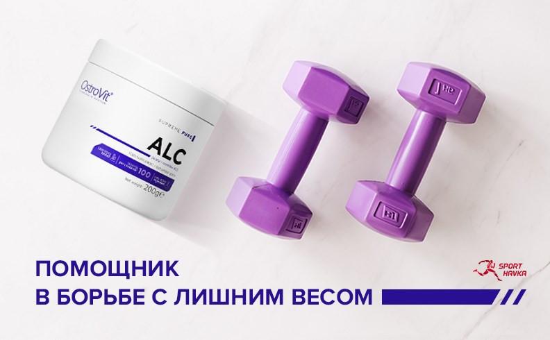 ACETYL L-CARNITINE OSTROVIT (200 ГРАММ)