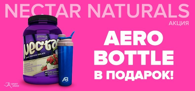 Nectar Natural
